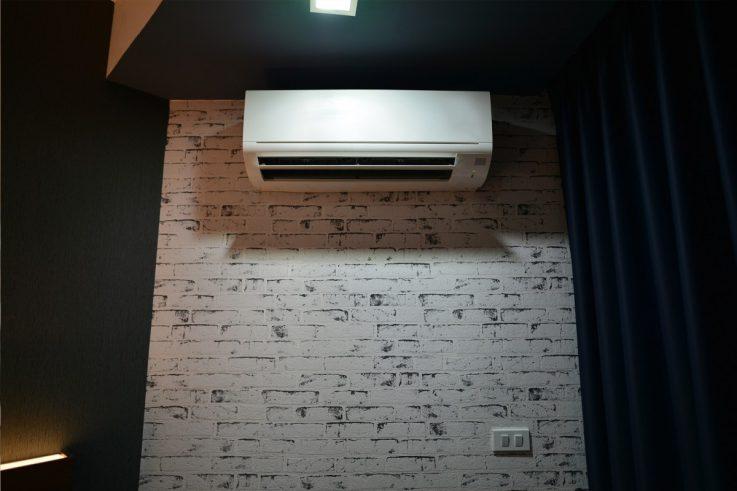 Klimatyzacja na ścianie